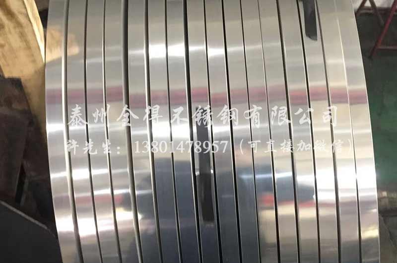 不锈钢打包带